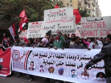 November 2011 demonstration